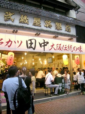 7月1日にオープンした串カツ店「串カツ田中調布店」のにぎわいと開店直後の行列の様子