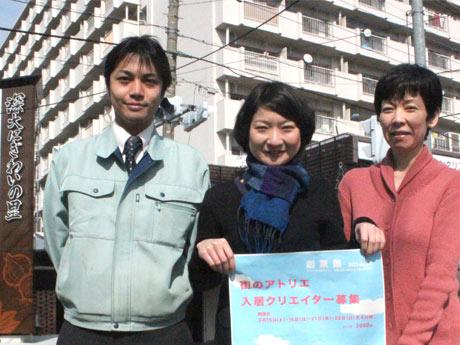 深大にぎわいの里は昨年リニューアル。おむつ替えができ、車いすでも利用できるユニバーサルトイレを設置するなど設備を一新した。左からクリエイター入居キャンペーンを実施する「三孝開発」浅里謙介さん、「街のアトリエ」主宰者のスタジオげん・山田はるこさん、創業塾を主催する「ちょこネット」理事長・竹中裕子さん