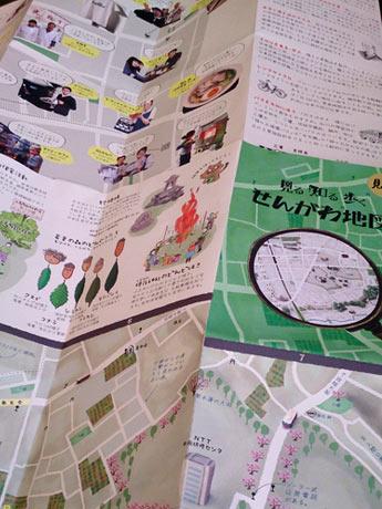 仙川の街歩き地図「見る知る歩くせんがわ地図」(200円)
