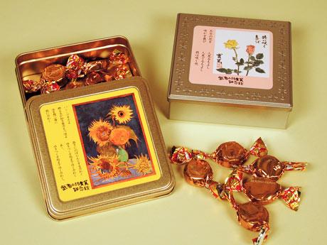 金色の缶にはゴッホのヒマワリの絵と実篤の詩「バン ゴッホ」、銀色の缶には実篤の色紙「バラ 共に咲く喜び」と言葉が添えられている「実篤チョコ」