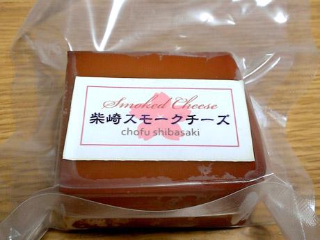 柴崎駅前の桜で作った「柴崎スモークチーズ」