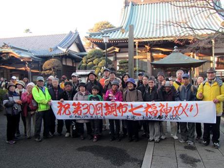 今年1月に行われた「調布七福神めぐり」参加者ら