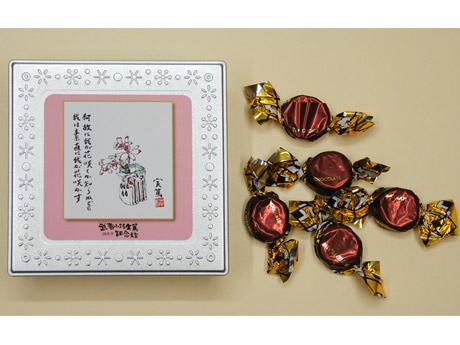実篤の色紙「蘭 何故に我が花…」を銀色の缶にあしらった2016年のバレンタイン限定「実篤チョコ」。価格は540円。