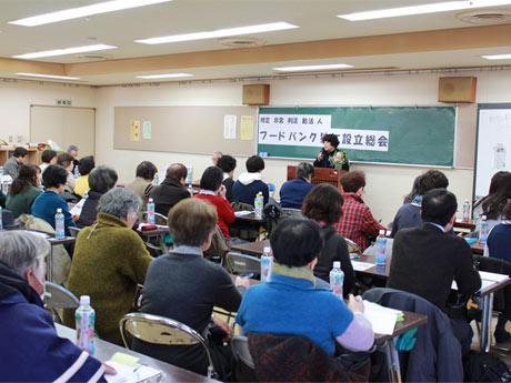 「NPO法人フードバンク狛江」設立総会の様子。会員22人、傍聴41人の計63人が参加した