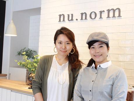「nu.norm)世田谷通り沿い店」ブランドマネージャー・島野沙絵さん(左)と、店長の竹原賀子さん