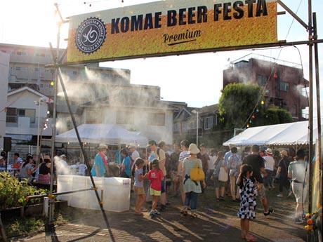 昨年の狛江フェスティバルで開催されたKOMAE BEER FESTA 入り口の様子