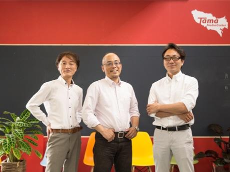 グッドライフ多摩・代表取締役社長の石原靖之さん(中央)、取締役の造田覚さん(左)と高木誠 さん(右)