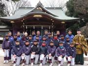 調布リトルリーグ新年の必勝祈願 日本一連覇に向けて