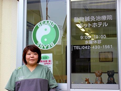 調布・つつじヶ丘にペットの鍼灸治療院 獣医師常駐ホテルも併設