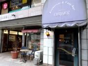 調布・老舗洋菓子店が閉店 有名パティシエ輩出した名店、43年の営業に幕