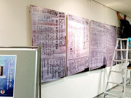 宮城県石巻市で震災後にマジックペンで書き込んだ新聞の号外を避難所6カ所に貼り出した「石巻日日新聞」