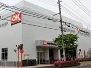 狛江にディスカウントスーパー「オーケー」地域2号店 小人数世帯向けの食品販売も