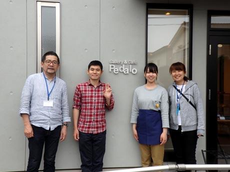 NPO法人ファーストステップ代表で施設長の名古屋一さん(左)、利用者の三谷玲央さんとスタッフ