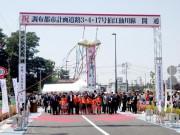 調布市と狛江市結ぶ南北道路開通 仙川駅周辺の渋滞緩和や防災性向上に期待