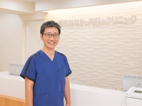 「調布おなかと内科のクリニック」院長の青野哲也さん