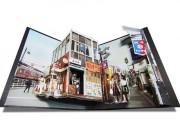 調布の街並みをアートに 平面写真を立体に表現するフォト・ポップアップ作品展示も