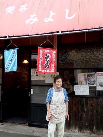 84歳になる「喫茶みよし」の店主・内田不二子さん