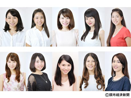 「ミス調布コンテスト2017」決戦大会の出場者10人