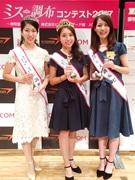 「ミス調布2017」決定 グランプリは石坂翔子さん