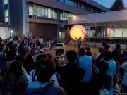 国立天文台で公開企画「三鷹・星と宇宙の日」 テーマは「冷たい宇宙・熱い宇宙」