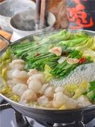 調布・布田に博多もつ鍋居酒屋 冬前に常連客増、「白みそ」など3種類提供
