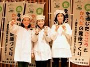 調布の小学生が「和食王選手権」で全国大会出場 食育活動の成果実り「表現力賞」