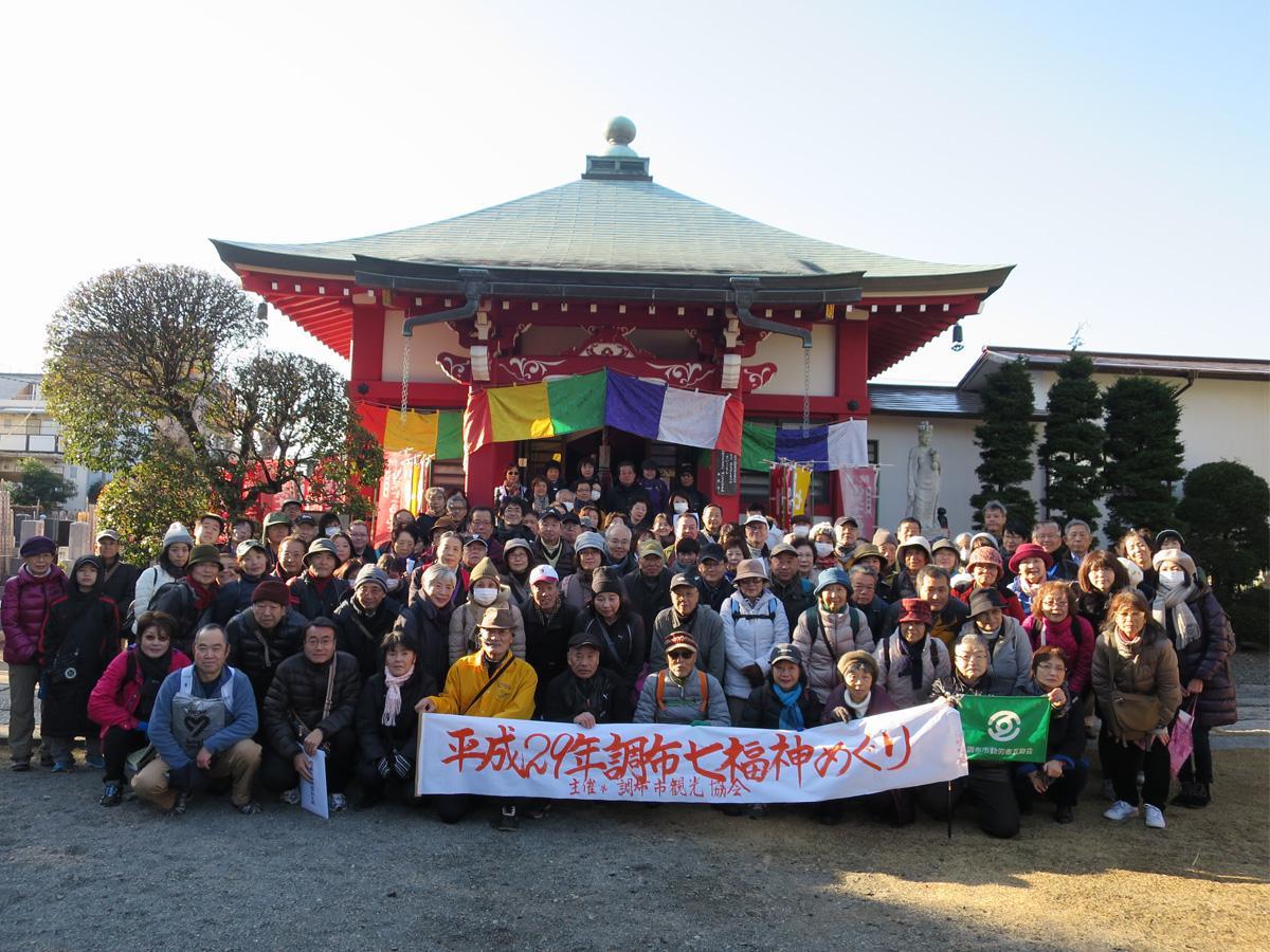 今年行われた「調布七福神めぐり」参加者の様子