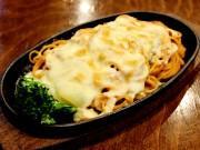 調布・布田の激辛チャレンジ人気洋食店がリニューアル デカ盛りメニューも引き続き