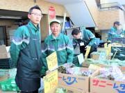 調布・仙川の老舗スーパー「丸正」が閉店 地域に密着、46年の歴史に幕