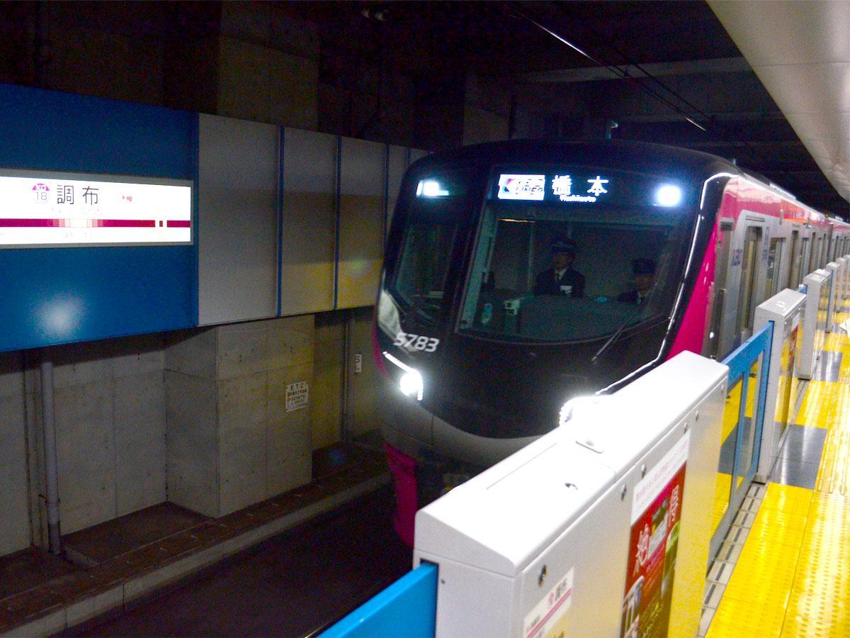 調布駅を通過する「京王ライナー」、調布市民も利用する理由は - 調布 ...