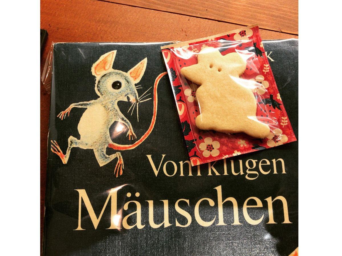 子ねずみをかたどった「モイスェンクッキー」は米粉を使用