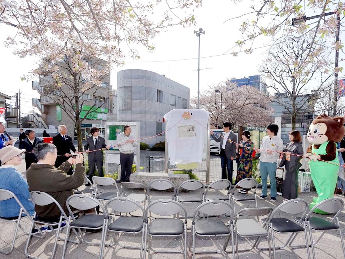 「仙川駅前地図看板」除幕式の様子