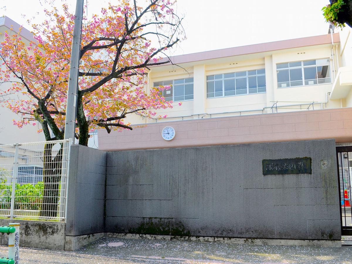 41人の新入生を迎えた染地小学校