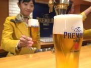 東京府中のサントリービール醸造所で「泡」試飲できる工場見学