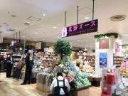 調布パルコの「北野エース」刷新 日本酒バーや限定「調布びーる入りカレー」も