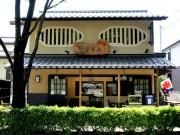調布・深大寺通りに喫茶店 風景に溶け込む古民家風に、テラス席も