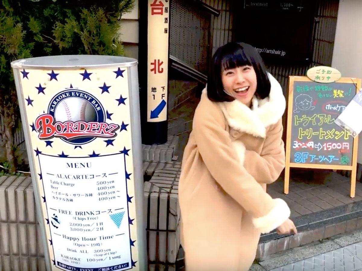 カラオケバー「BORDERZ」の前で「SHIBASAKI」を歌う地下アイドル加藤育実さん