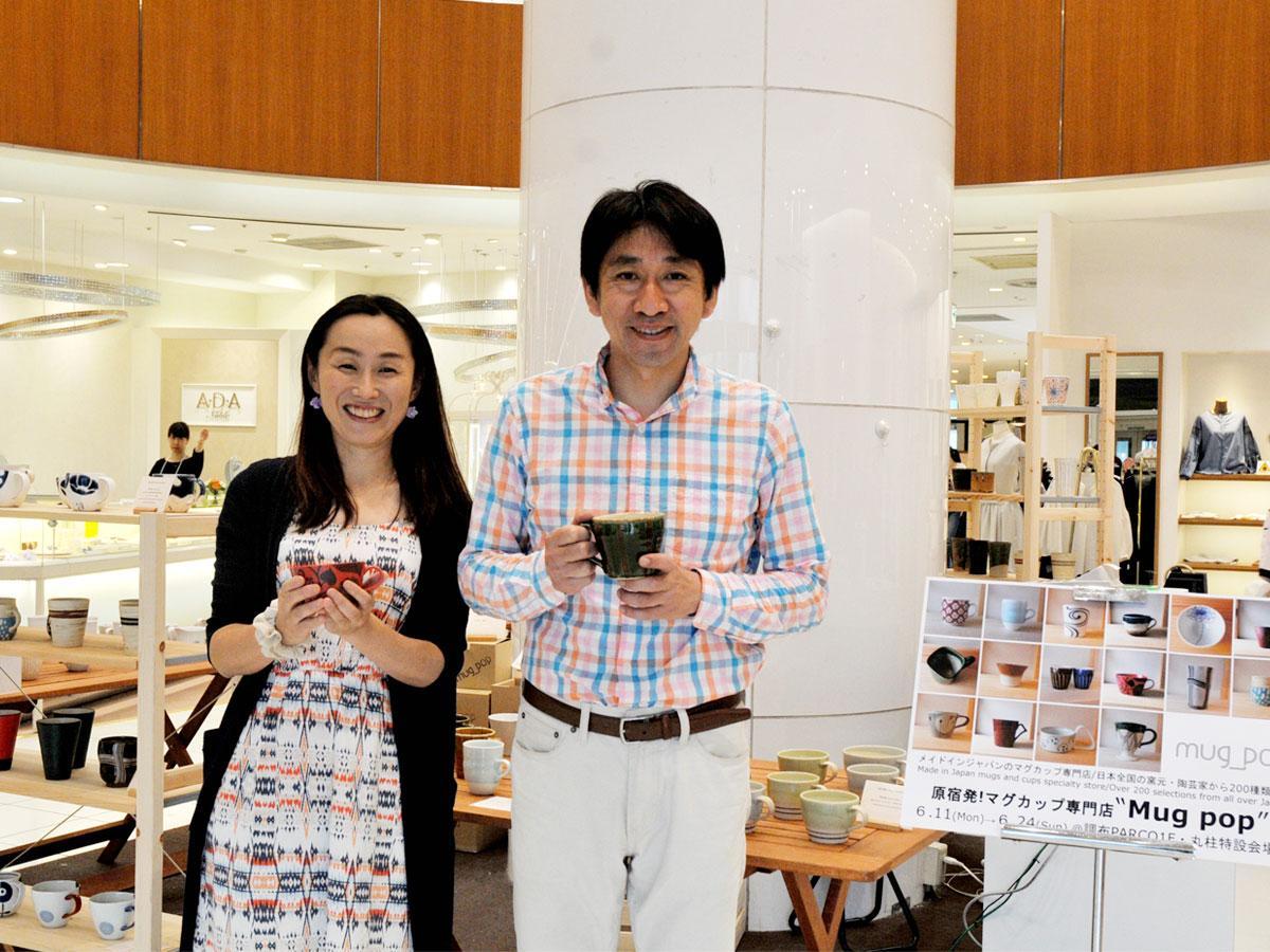 「Mug pop原宿店」社長の塚松圭さん(右)と美穂さん(左)