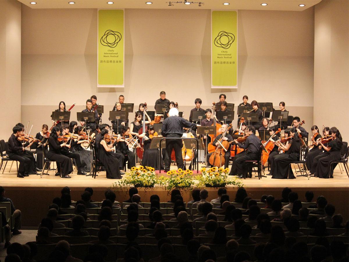 昨年の「調布国際音楽祭」フェスティバルオーケストラ