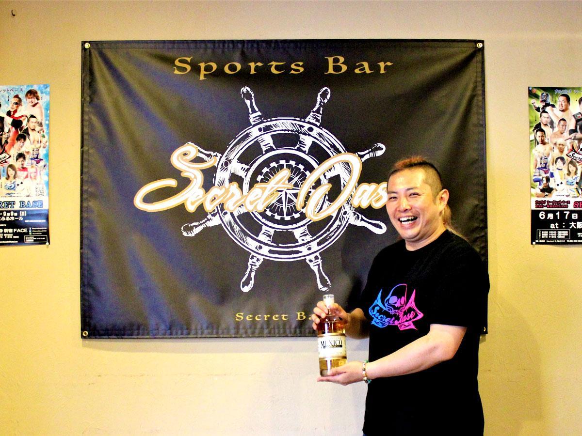 プロレス団体「Secret Base」の代表兼選手で「Sports Bar Secret Oasis」店長も務める清水基嗣さん