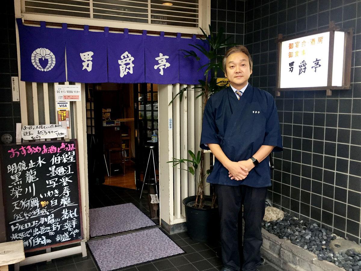 2018年12月22日に閉店する「男爵亭」と社長の齋藤幸司さん