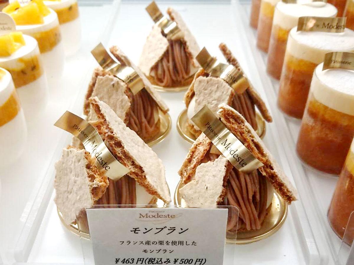 調布・国領にフランス菓子とケーキ店 午前中で完売の「モンブラン」が評判に