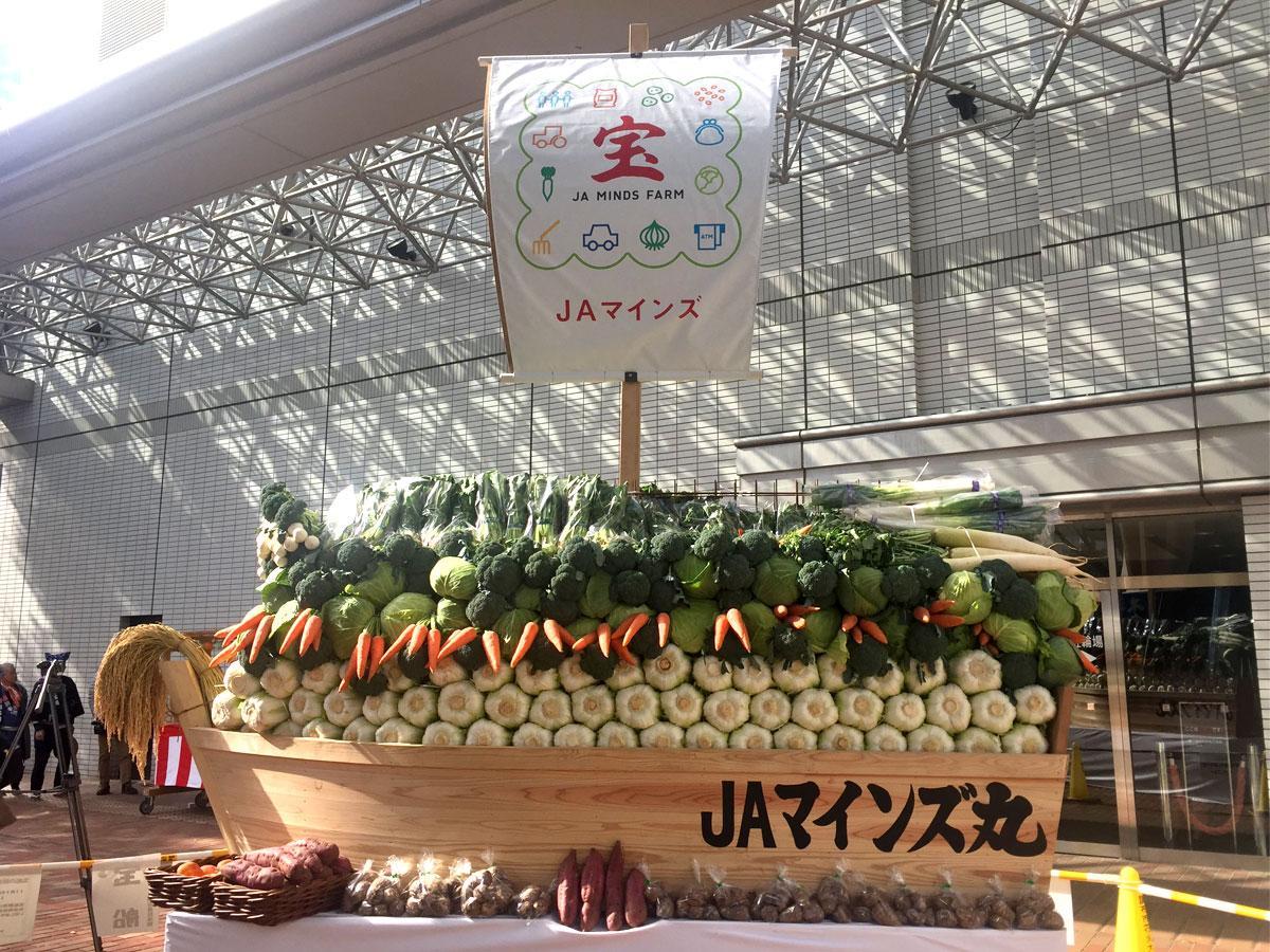 農業まつりで展示される宝船。展示された野菜は日曜日にチャリティ販売される
