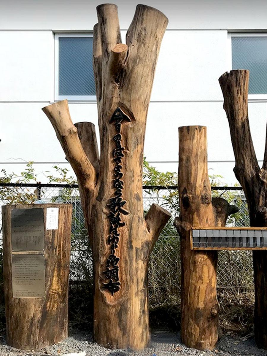 つつじが丘児童館横に建てられた歌碑。取り付けられた鉄琴をたたく「今日の日はさようなら」のメロディーが奏でられる。