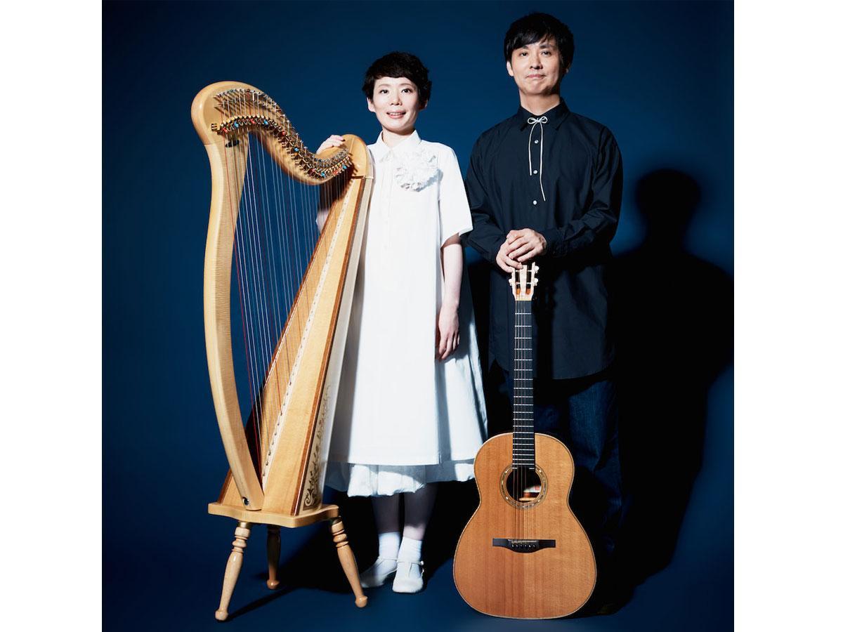 ライブに出演する「tico moon」のハープ奏者吉野友加さんとギター奏者影山敏彦さん