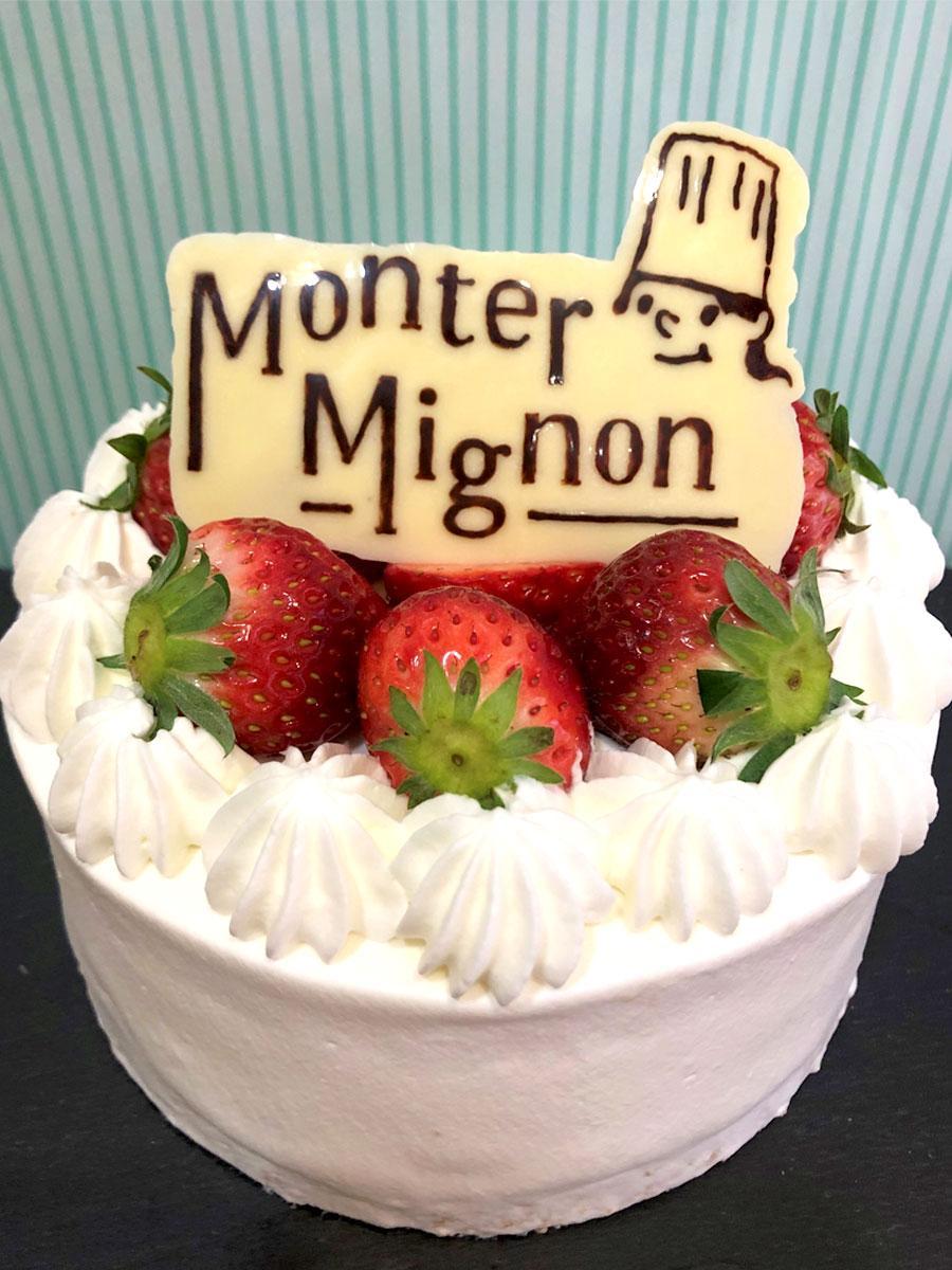 「Monter Mignon(モンテミニョン)」のホールケーキ 店のロゴプレートを添えて