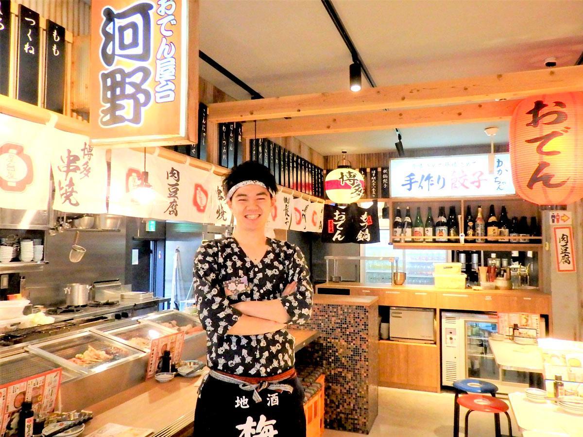 店長の濱月大地さん、のれん・ちょうちん・看板など屋台の雰囲気を感じる店内で