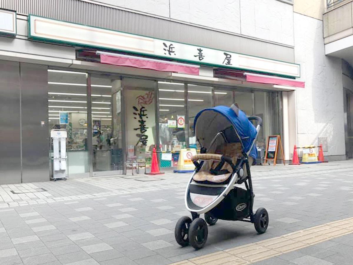 府中駅前のスーパー「浜喜屋」でベビーカーのレンタルが開始された