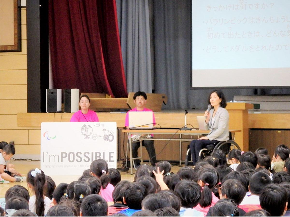 第三小学校体育館で開催されたパラリンピアン・マセソン美季さんとの交流事業
