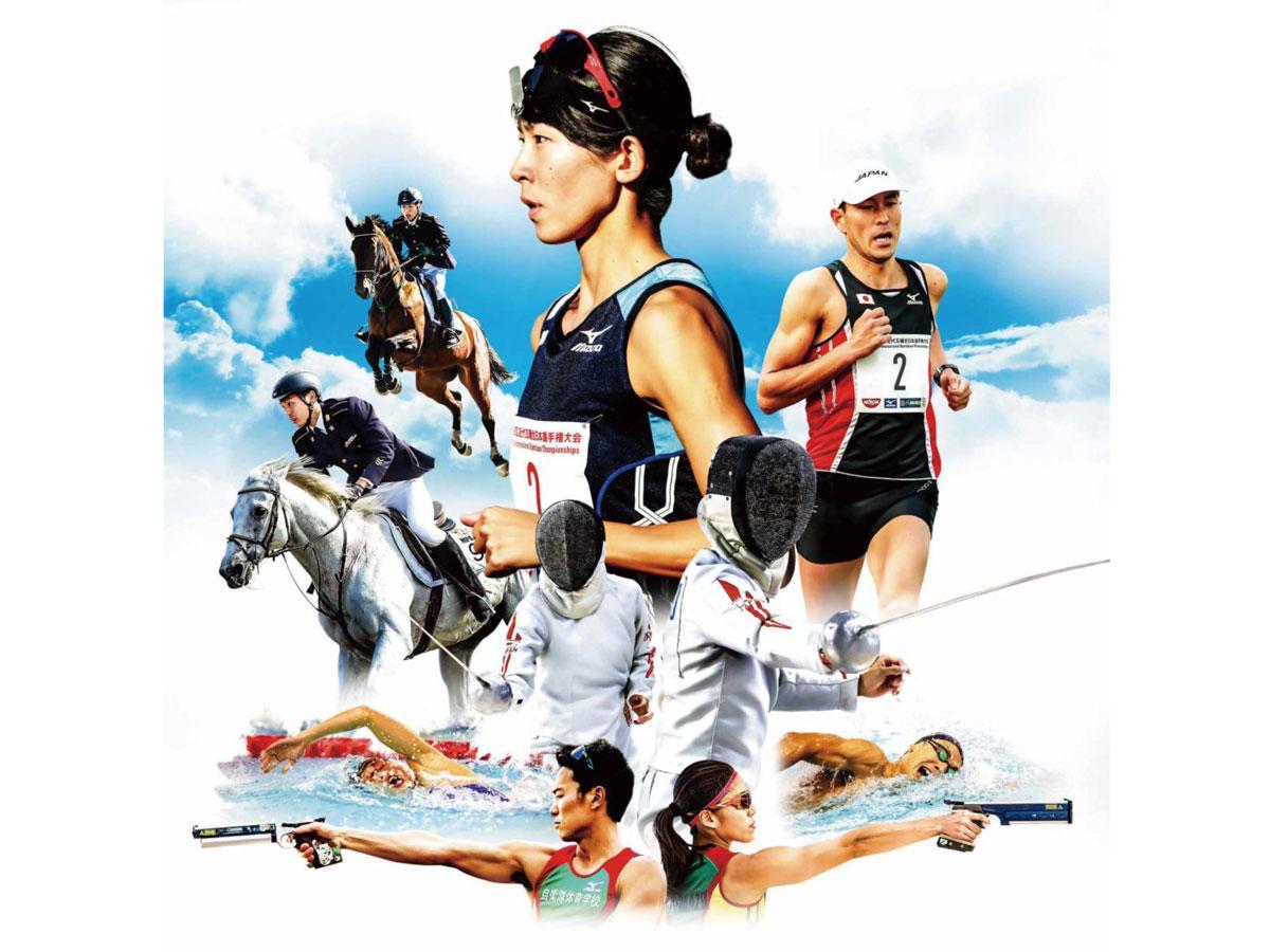 東京オリンピックと同じ会場で行われる「UIPM 2019 近代五種ワールドカップファイナル東京大会」